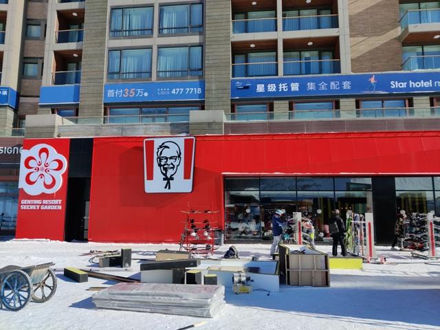 KFC_pads.jpeg
