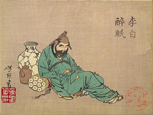 Li-Bai-sleeping-drunkenly.jpg
