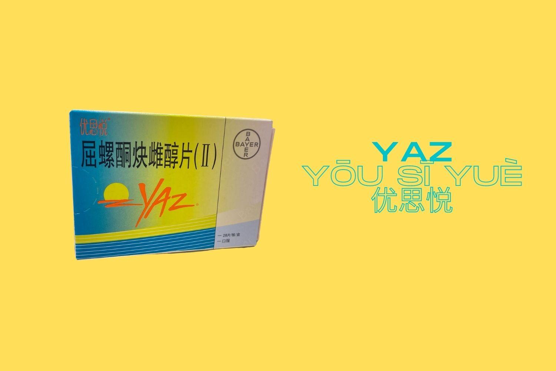 Yaz-5-.jpg
