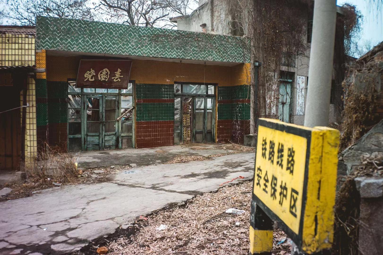 abandoned-building-coronavirus.JPG