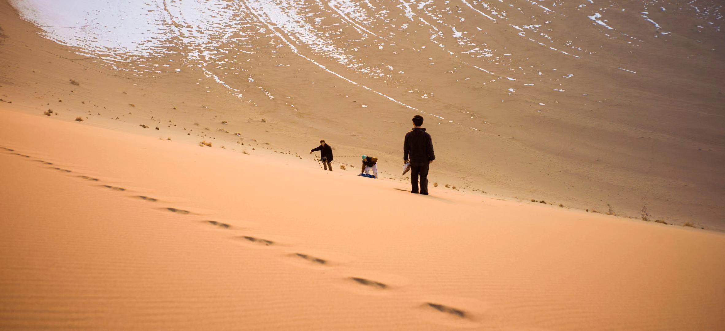 board-sand-dune.JPG