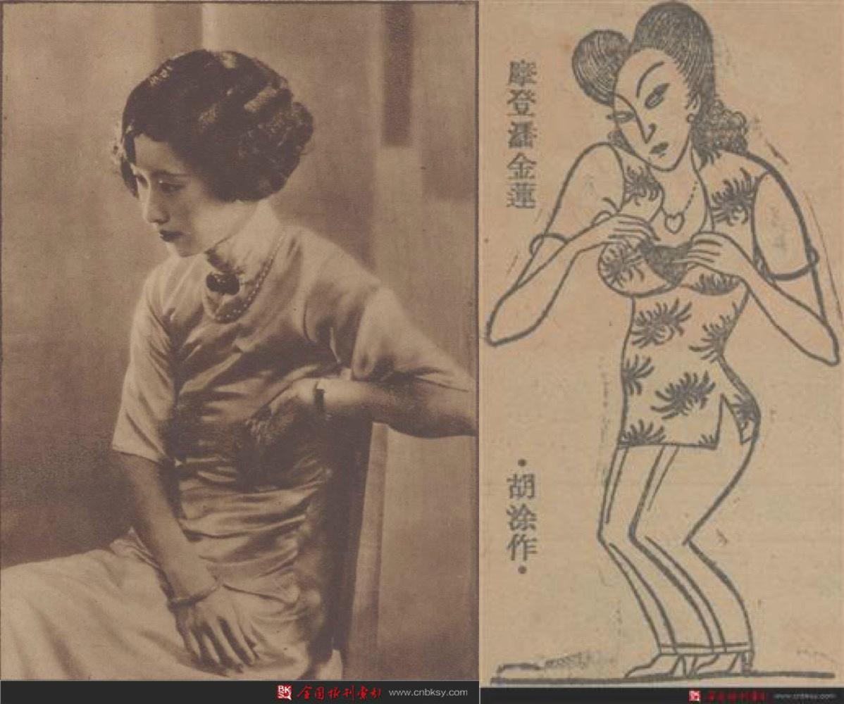 brief-hairy-history-women-collage-2-.jpg
