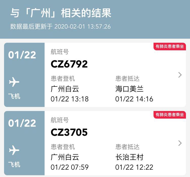 coronavirus-guangzhou-plane-tracker.jpg
