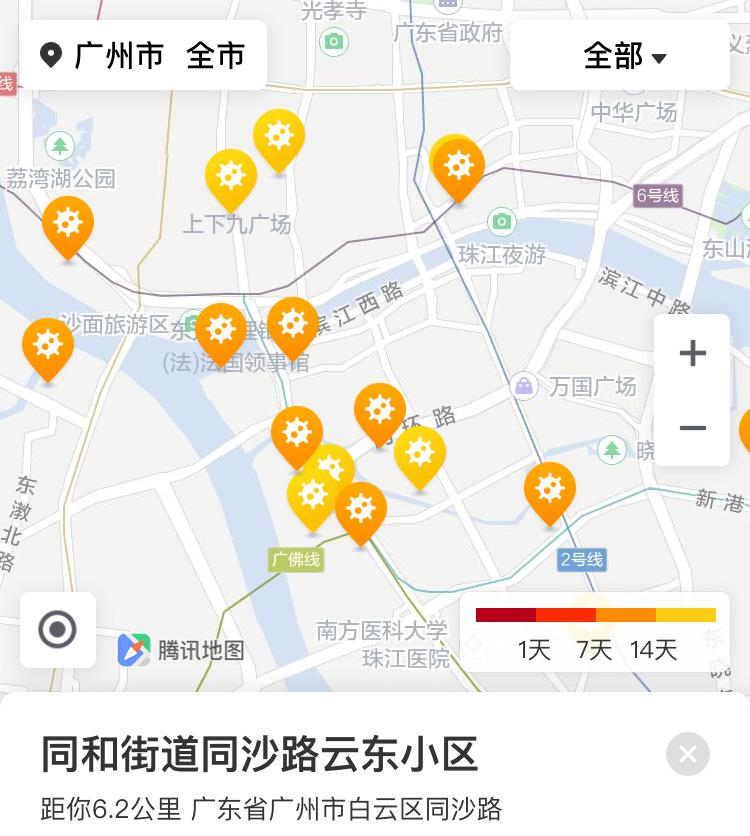 disease-tracker.jpg