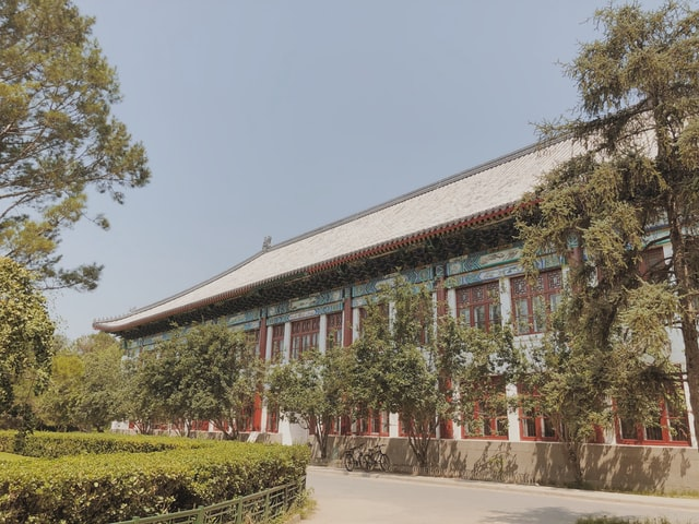 Beijing-campus.jpg