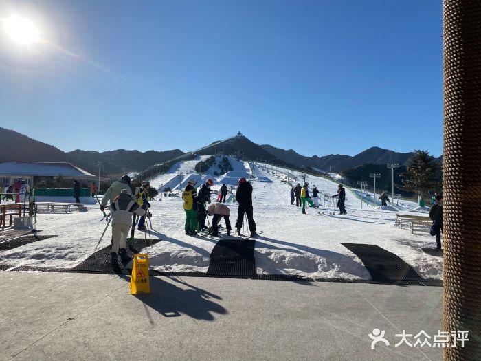 Nanshan-International-Ski-Resort.jpg