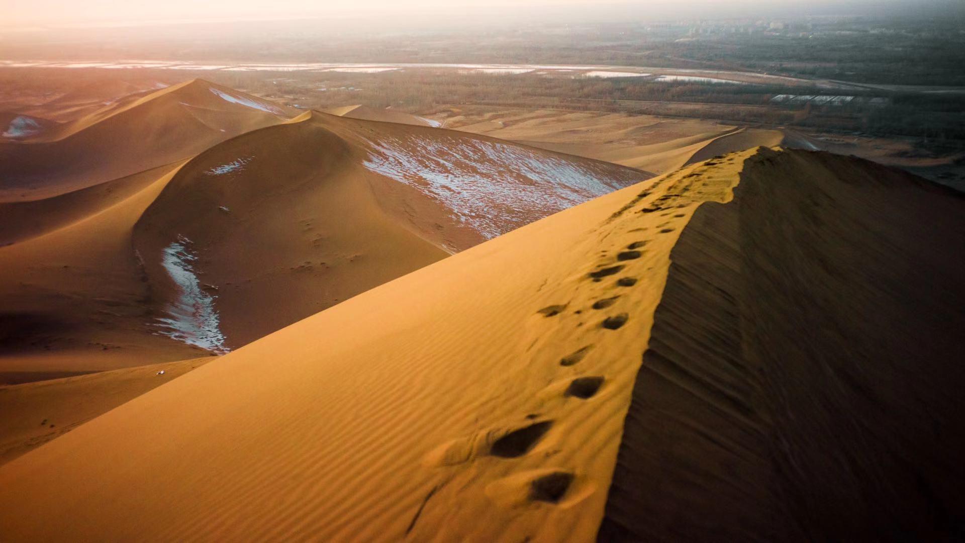 sand-dune-gansu.JPG