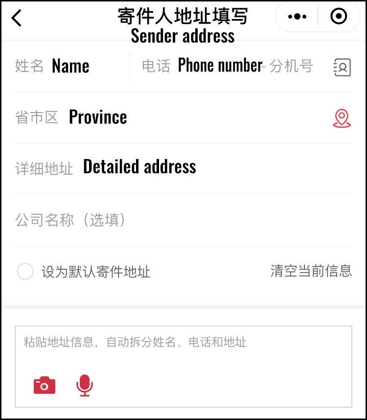 sender-info1.jpg
