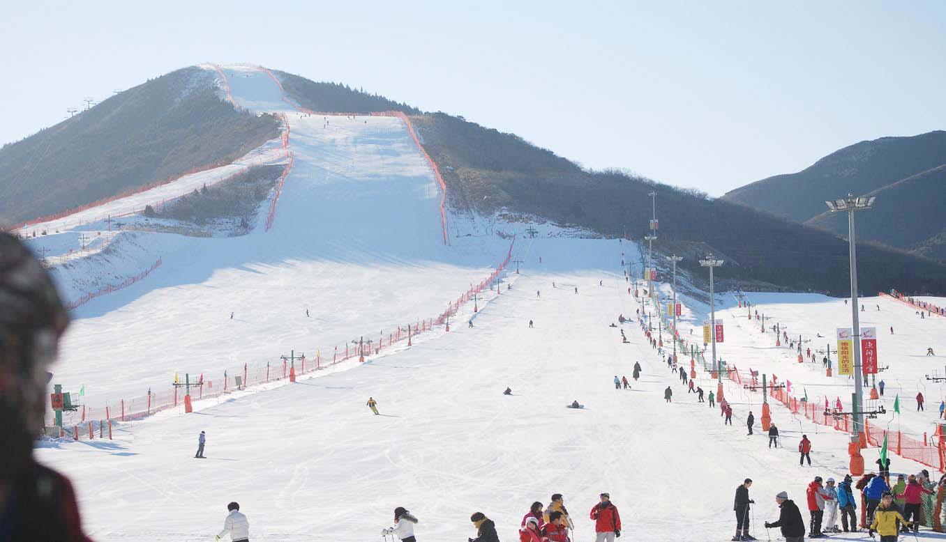 Yuyang-ski-resort.jpg