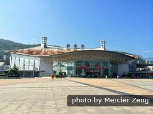 Zhangjiajie Station