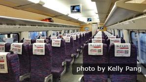 second class seat