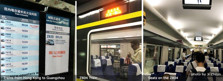 Seats on the Guangzhou to Hong Kong Through Train