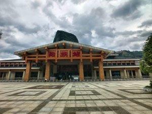 Yangshuo Railway Station