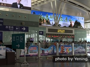 China train station ticket changes and refunds area