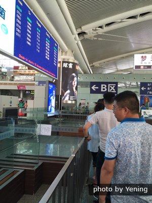 China train station concourse