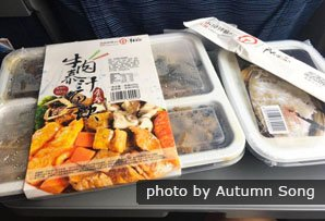 food on a high-speed train