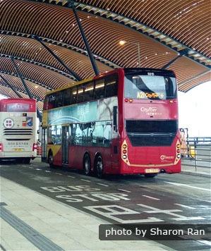 hzmb shuttle bus