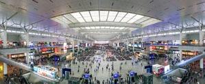 hongqiao train station