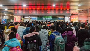 high passenger flow in a ticket office
