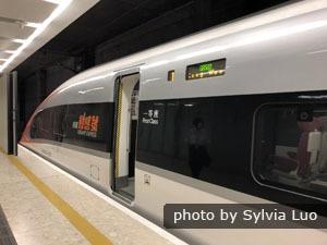 bullet train between Hong Kong and mainland China