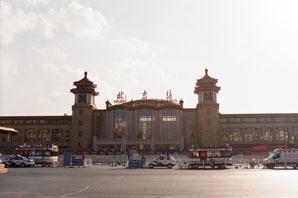 The Beijing Train Station, China Train