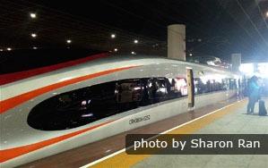Hong Kong bullet train