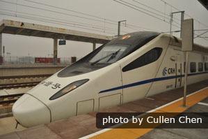 Xi'an to Pingyao bullet train