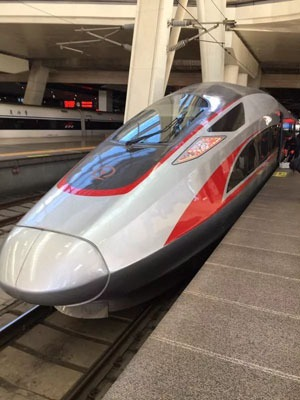 Beijing to Hong Kong high-speed train