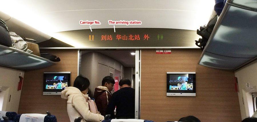 Arrival station
