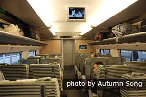 first class seat on bullet trains