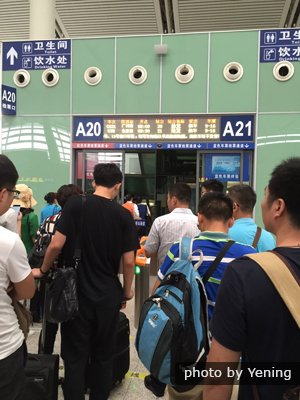 China railway station red and blue ticket lines