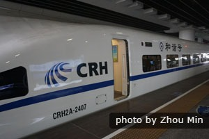 Guangzhou to Shenzhen bullet train