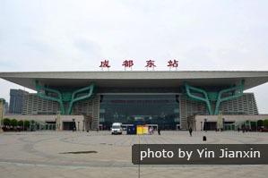 Chengdu East Station