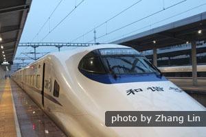 shenzhen to guilin train