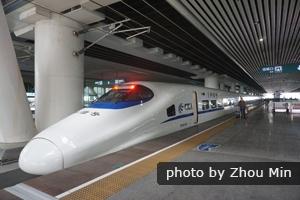 Guangzhou South Railway Station, China Train