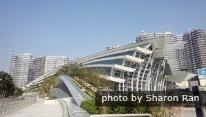 Hong Kong West Kowloon Station