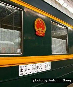 Beijing - Moscow train